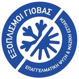giovas logo